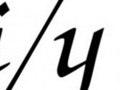 発音とスペル15(接尾語の付け方3)